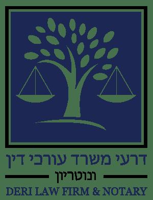דרעי משרד עורכי דין ונוטריון
